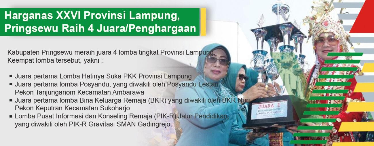 Peringatan Harganas XXVI Provinsi Lampung, Pringsewu Raih 4 Juara/Penghargaan Sekaligus
